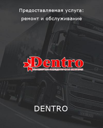 DENTRO